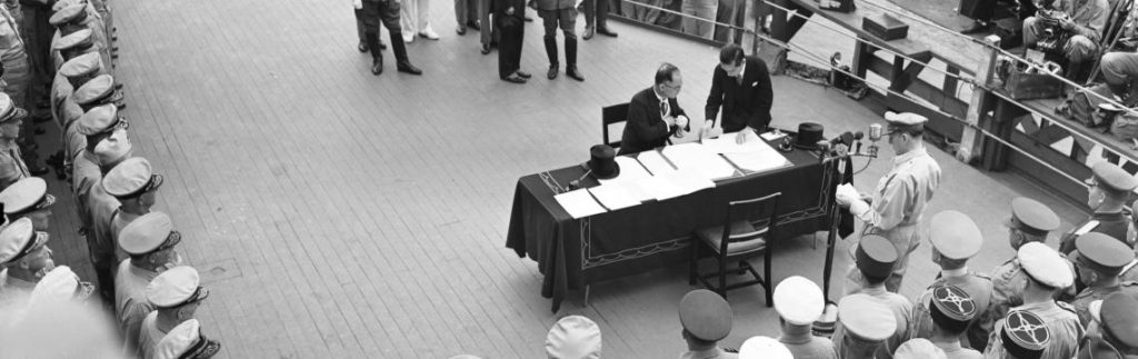 Victory in Japan: 75th Anniversary of the End of WWII